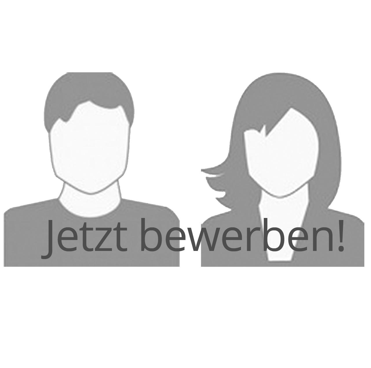 <a href='https://www.hc24.de/de/jobs.htm'>zur Stellenanzeige</a>